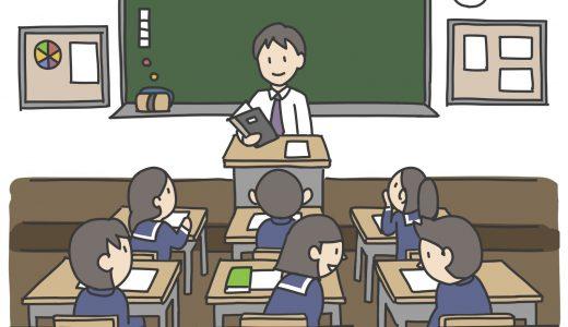 中1不登校女子と適応教室の見学に行ってきました。適応教室とはそもそもなに?