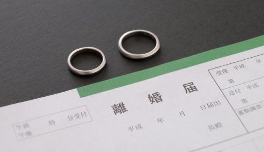 離婚後、結婚指輪の処分はみんなどうしてる?リングオフで売りました。