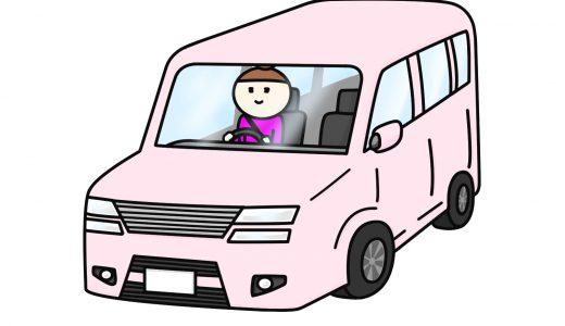 【車検価格比較】どこに出せば最安値かシングルマザーでもわかるから大丈夫!